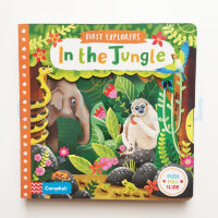 First Explorers: In the Jungle (board book)