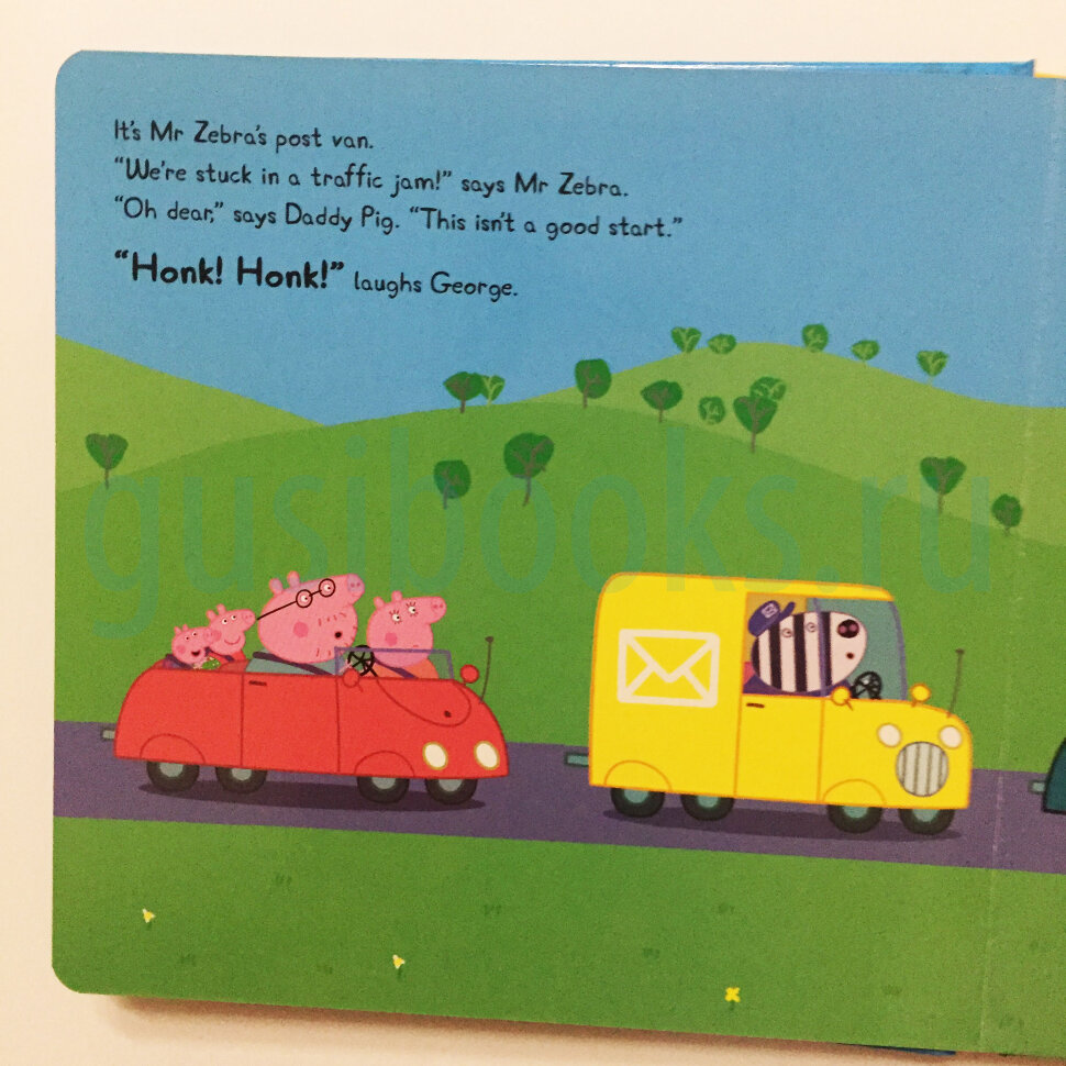 Peppa Pig: Beep beep brrrm! (sound board book)