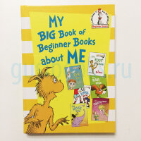 My Big Book of Beginner Books About Me  (HB)