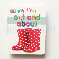 My First   Out and About  (board book)