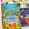 Say Hello to the Animals Collection, 5 книг