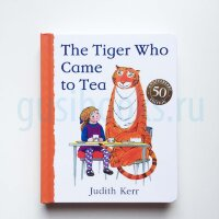 TheTiger Who Came to Tea (Board Book)