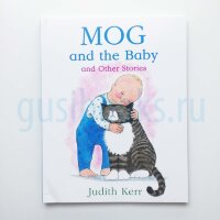 Mog and the Baby and Other Stories (НЕБОЛЬШОЙ ДЕФЕКТ)