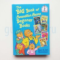 Big Book Of Berenstain Bears Beginner Books