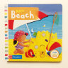 BusyBooks   Busy Beach  (board book)
